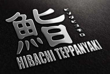 Hibachi Teppanyaki & Sushi